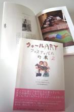 wafbook2